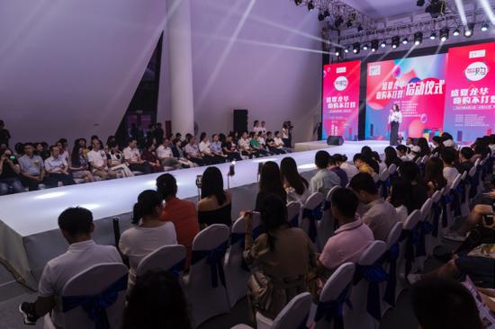 深圳服装购物节火热来袭 打造8月时尚消费盛宴