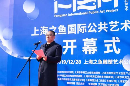 上海市奉贤区委常委、宣传部长徐卫同志在揭幕式上讲话。