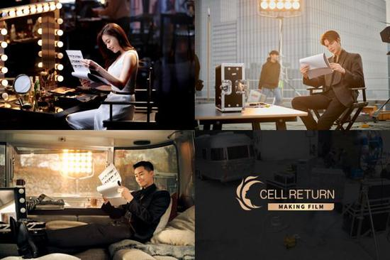 "CELLRETURN仙利腾携手李敏镐、姜素拉、朴叙俊诠释星""光""肌密"