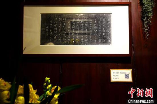 杭州胡雪岩故居碑刻拓片