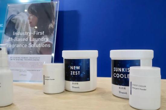 芬美意在 2020 年推出行业内首款融合了人工智能(AI)与调香师创造力的衣物洗护香氛,可广泛应用于洗衣液、织物喷雾等洗护用品之中