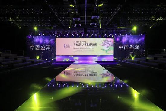 2020中国大学生女装设计大赛暨颁奖典礼在盛泽落幕