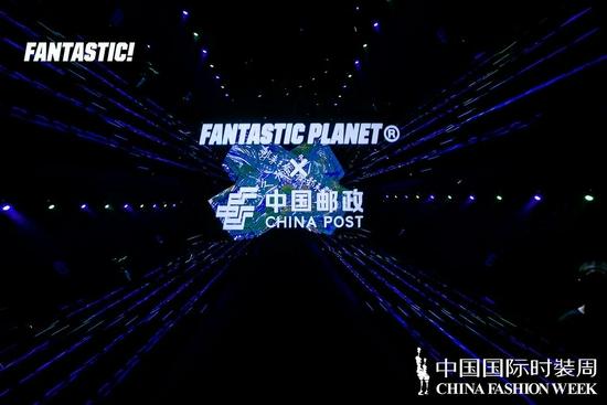 河南本土潮牌怪诞星球携手中国邮政惊艳亮相中国国际时装周