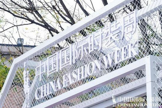 2022春夏中国国际时装周 大浪日精彩纷呈