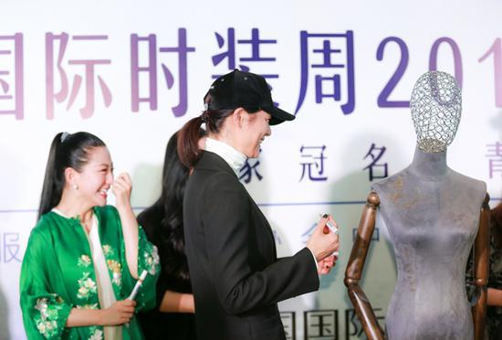 2019春夏中国国际时装周在京开幕