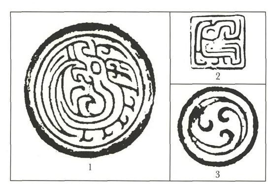 图八 黄濬旧藏龙凤纹印和上海博物馆藏涡纹印