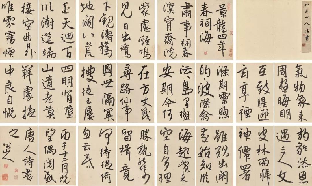 Lot929 明/清 王铎 临张芝冠军帖