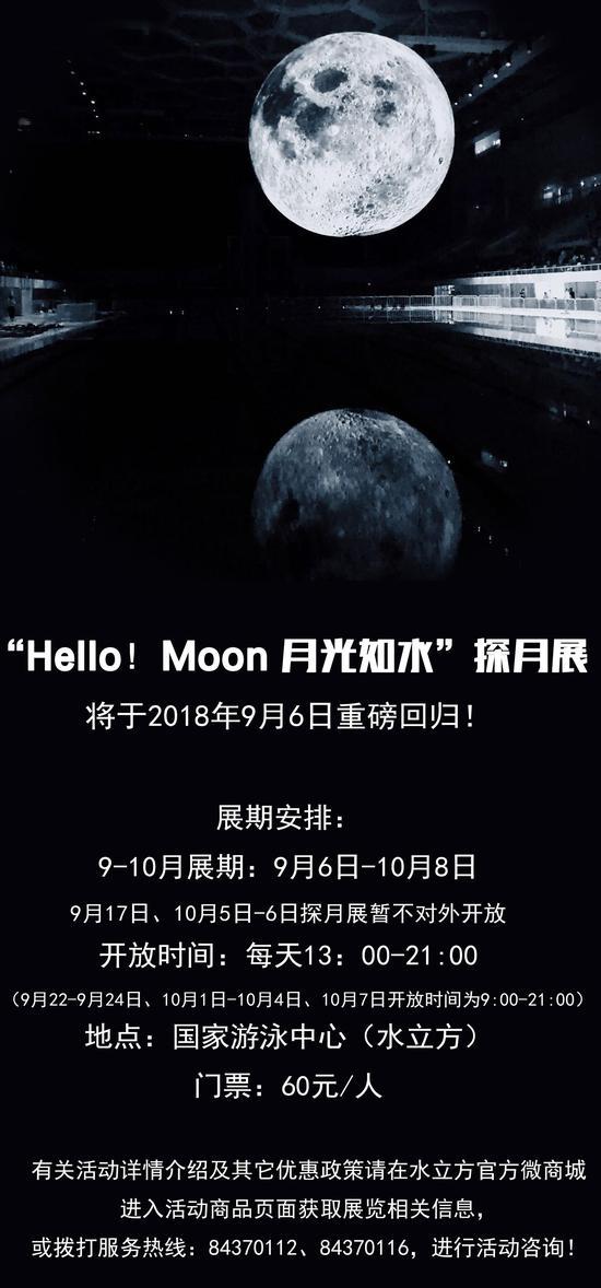 有腔有调 | 中秋节我们给你摘月亮
