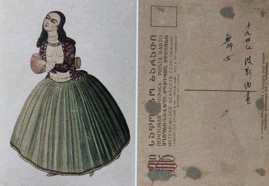 十八世纪波斯细密画《舞女》明信片