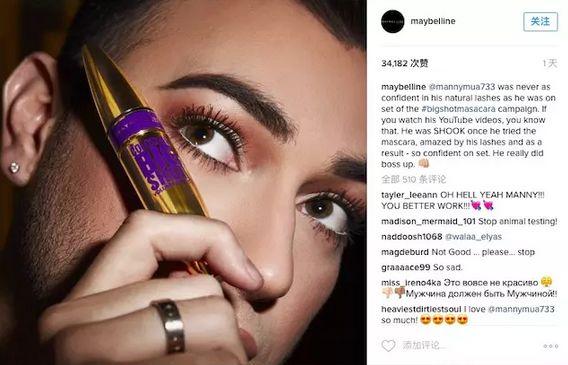 美宝莲合作男性网红美妆博主Manny Gutierrez拍摄了睫毛膏广告。