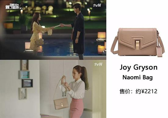 Joy Gryson Naomi Bag