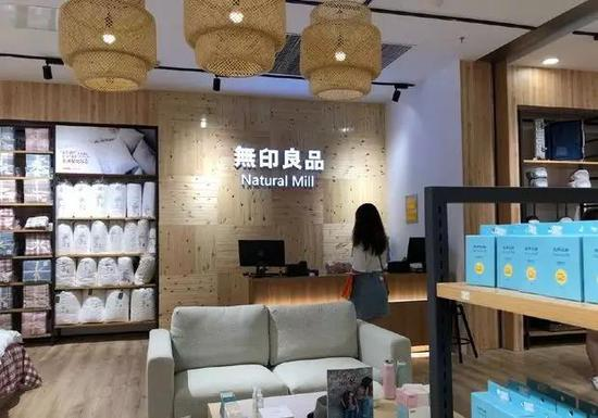 在消费者眼中,北京棉田纺织品有限公司旗下品牌Natural Mill无印工坊一直被视为日本无印良品的替代品