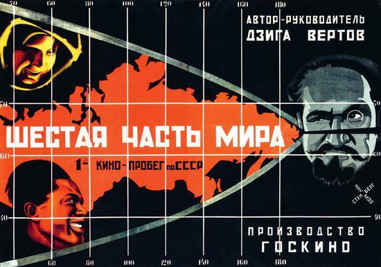 《世界的六分之一》 (1926)