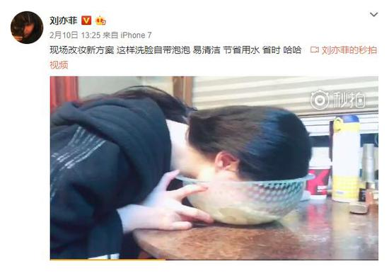 图片来源:刘亦菲个人微博