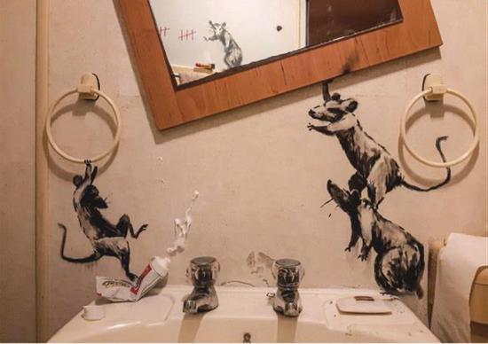班克西在家中创作的涂鸦(2020)