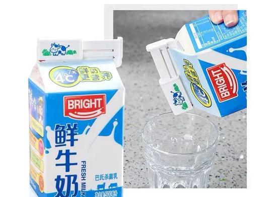 牛奶密封夹
