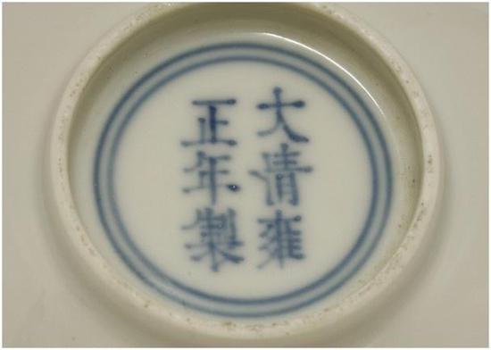 英国拍卖的清朝茶碗,底部印有蓝字。(香港东网)