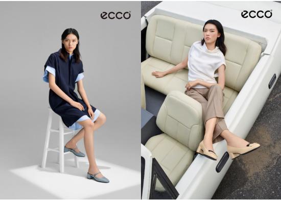 ECCO母亲节舒心之选