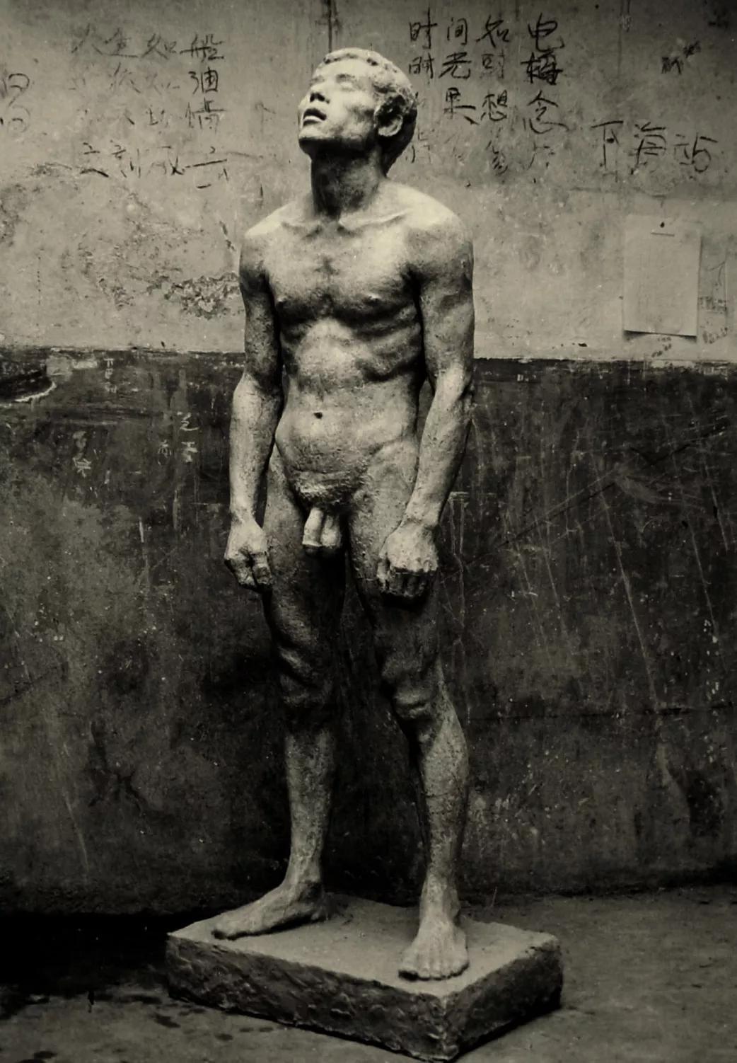 男人体习作/刘杰勇/170×62×38cm / 玻璃钢 / 1989
