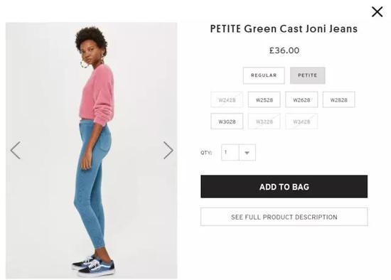 """快时尚品牌 Topshop 有专门为矮个女性打造的""""PETITE""""(法语,意为""""小"""")条线(图源自官网)"""