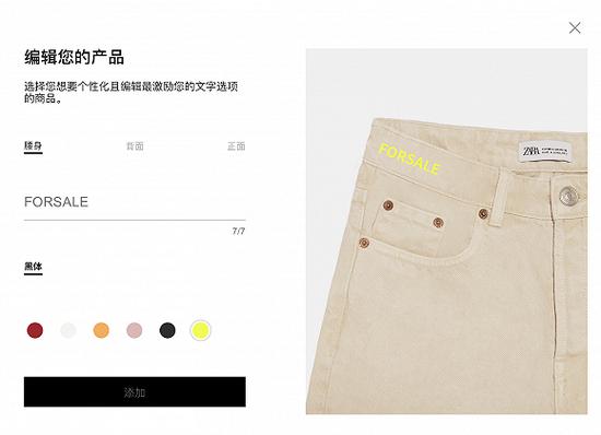Zara定制牛仔裤