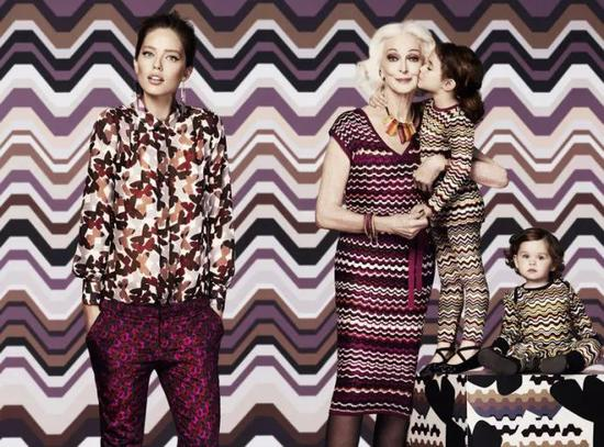 Carmen for Missoni