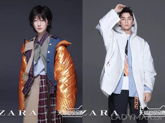 图为Zara大中华区品牌形象大使周冬雨和吴磊