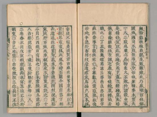 """《续日本纪》卷七霊亀元年(715年)条目中出现了""""昆布""""二字"""