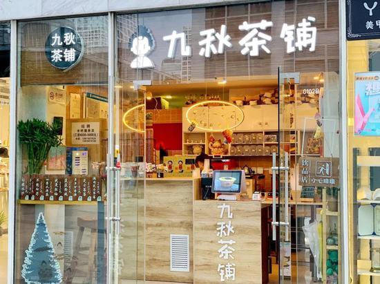 📍建外soho东区5号别墅(星巴克背面)