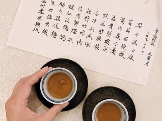 @饮啖茶食个包的饮茶君