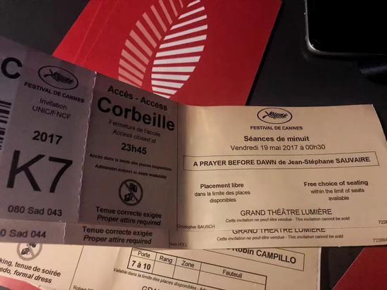 第70届戛纳电影节票务样式