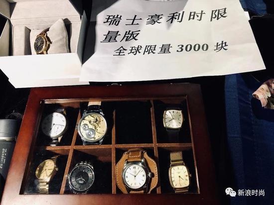 限量版手表