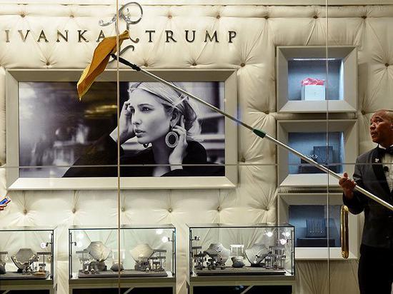 Ivanka Trump于2018年7月关停 图片来源:Financial Post