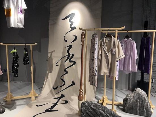 """设计师MIN WU设计的""""酒歌长乐""""系列"""