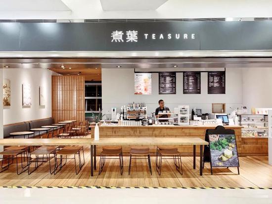 📍华贸购物中心三层L335(连锁店)