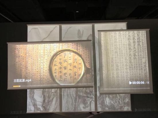 """""""默化——古籍里的传统医学文化与当代生活、艺术的潜移""""展览"""