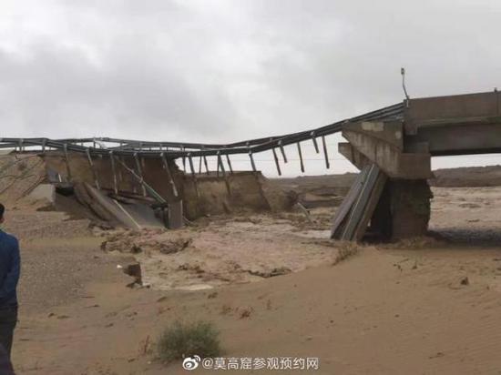 此前,通往敦煌莫高窟窟区的道路被冲毁