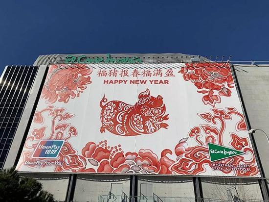 英格列斯百货西班牙马德里旗舰店 图片来源:中国驻西班牙王国大使馆
