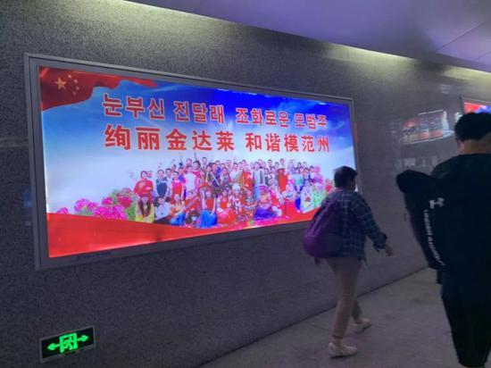 延吉动车站 | 拍摄 卢其谙