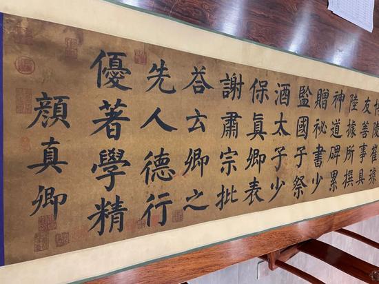 近日,邱季端文化博览馆联合上海啜墨文化艺术有限公司在沪举行鉴定活动,图为送检藏品,署颜真卿。
