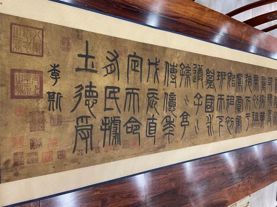邱季端文化博览馆联合上海啜墨文化艺术有限公司在上海虹桥古玩城举行鉴定活动的收藏品,署款李斯