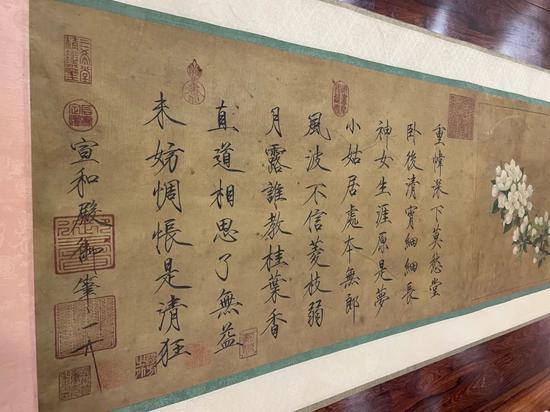 近日,邱季端文化博览馆联合上海啜墨文化艺术有限公司在沪举行鉴定活动,图为送检藏品。