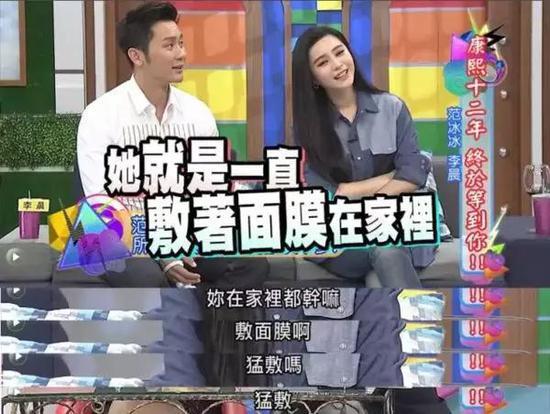 陈坤被其班主任崔老师曝一天三张面膜