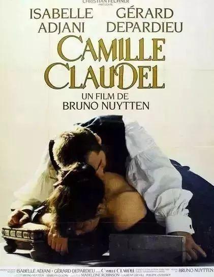 电影《罗丹的情人》(1988)讲述雕塑大师罗丹与情人卡米尔的爱恋故事