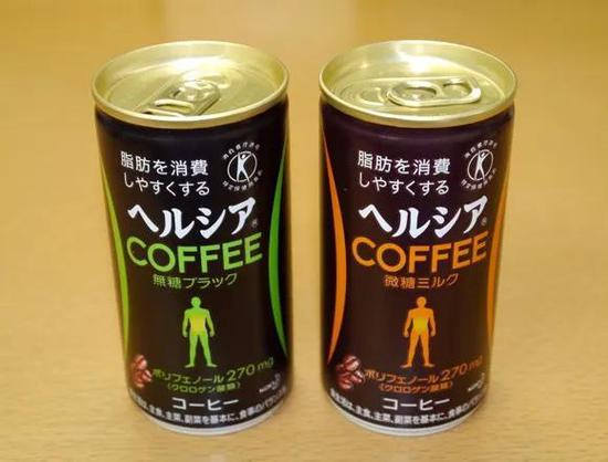 花王公司推出的具有减脂功效的特殊罐装咖啡