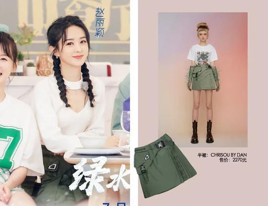 针织衫:Masion  Wester  百褶裙:Chrisou  by  Dan