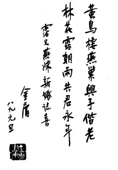 香港传奇女性林燕妮:曾被金庸赞最好的女作家