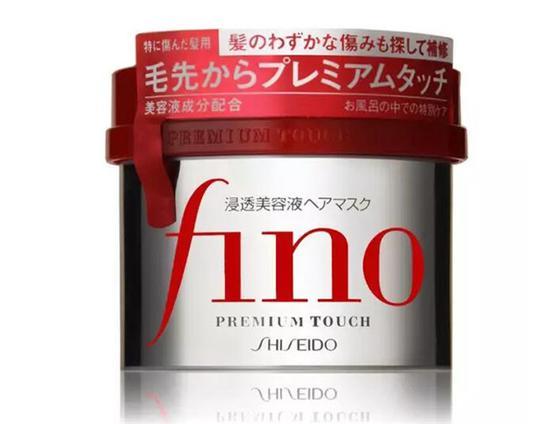 资生堂(Shiseido)Fino浸透美容液发膜