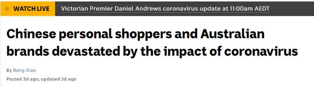 澳大利亚部分代购店倒闭 跨境电商会借此乘风而上吗
