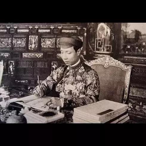 越南末代保大皇帝